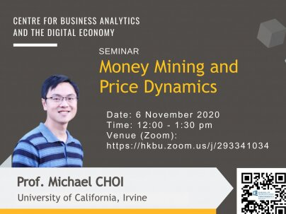 CBADE Seminar: Money Mining and Price Dynamics