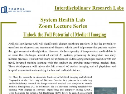 Unlock the Full Potential of Medical Imaging