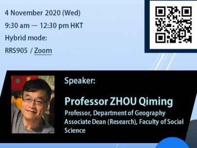 Institute of Interdisciplinary Studies Introductory Lecture: Geo-Spatial Information Technology and its Application
