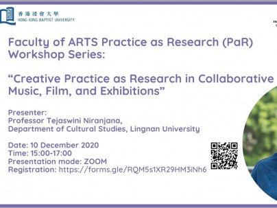 "Faculty of Arts Practice as Research (PaR) Workshop Series event ""Creative Practice as Research in Collaborative Music, Film, and Exhibitions"""