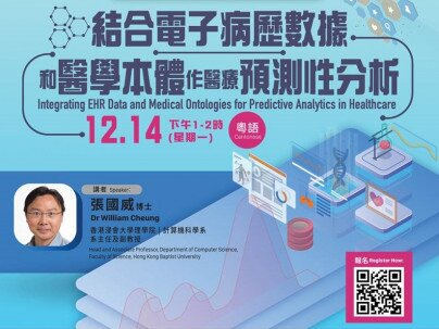 Integrating EHR Data and Medical Ontologies for Predictive Analytics in Healthcare