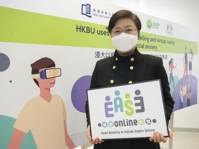HKBU-led team uses online counselling and virtual reality to treat social anxiety